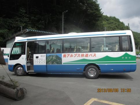 甲斐駒ケ岳~仙丈ケ岳 3 001