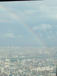 rainbow200.jpg