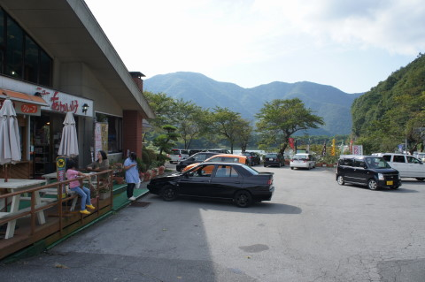 富士六湖 赤池 レストラン赤池