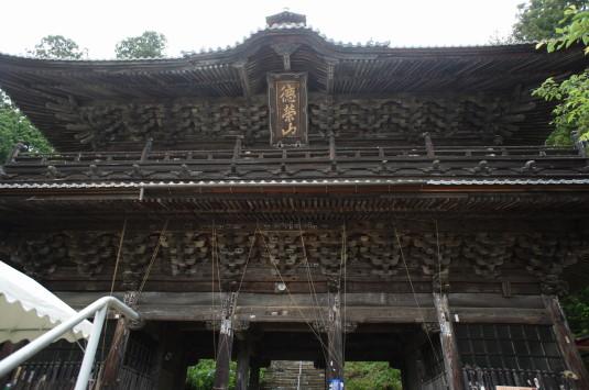 妙法寺 あじさい 山門