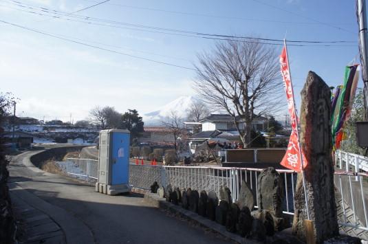 愛染厄除け地蔵尊 富士山