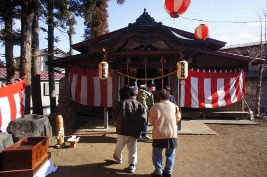 愛染厄除け地蔵尊 金比羅神社