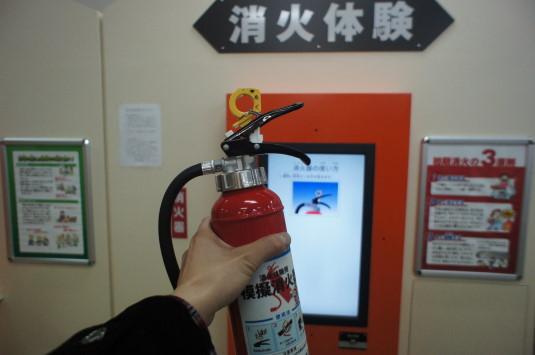 防災安全センター 消化器