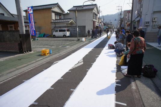 紙のまち生き活き祭り 巨大絵巻