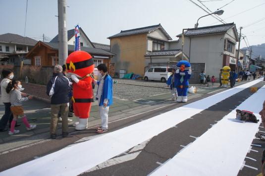 紙のまち生き活き祭り 市川三郷レンジャー