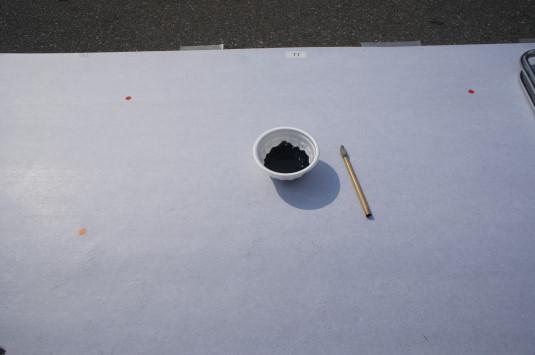 紙のまち生き活き祭り 描くスペース