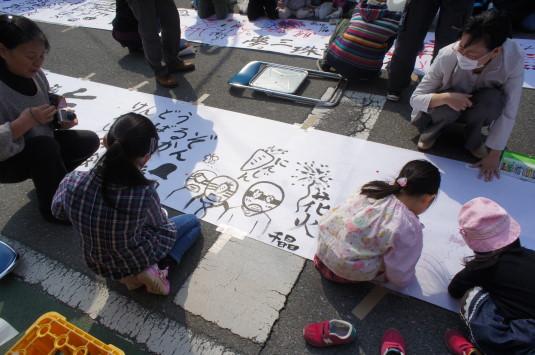 紙のまち生き活き祭り 絵巻 市川三郷レンジャー