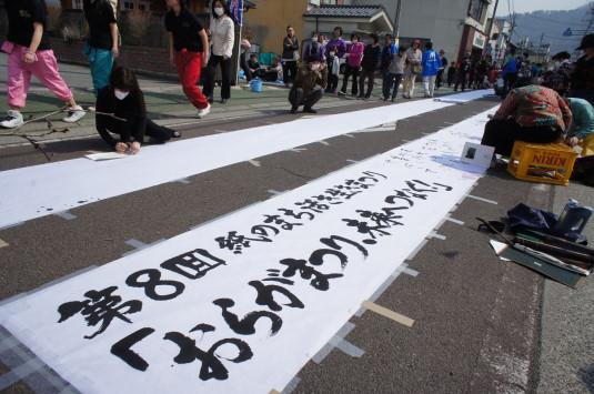 紙のまち生き活き祭り 絵巻