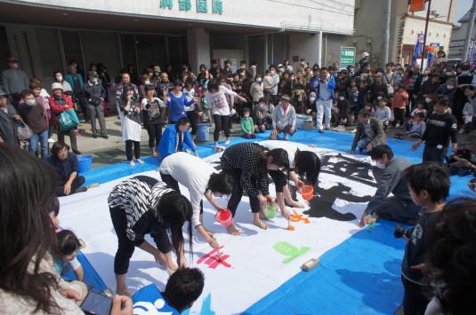 紙のまち生き活き祭り 書道パフォーマンス 市川高校