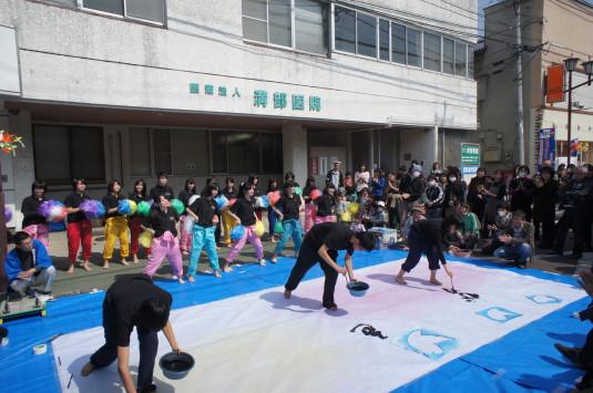 紙のまち生き活き祭り 甲府西高