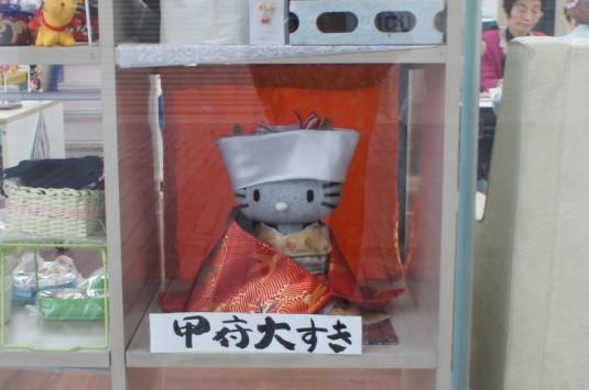 キティ神社その後 キティアップ