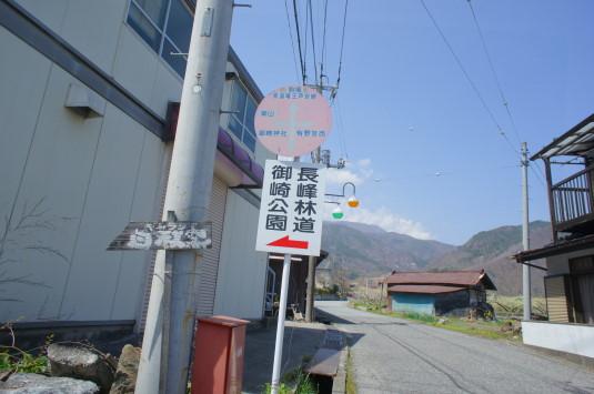 桜 御崎神社 看板