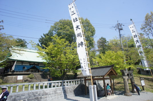 おみゆきさん 三社神社