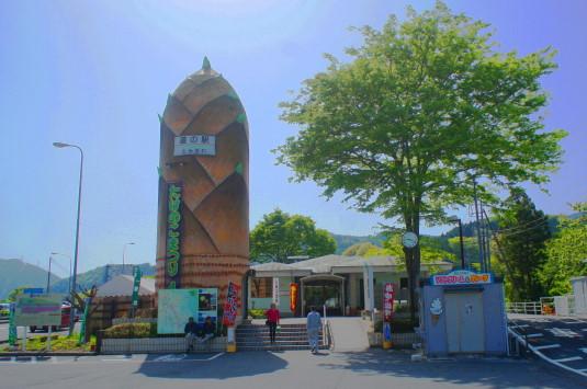 タケノコ菓子 道の駅とみざわ 外観