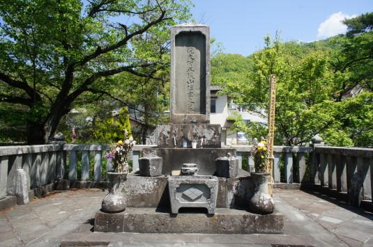 信玄公墓所 墓