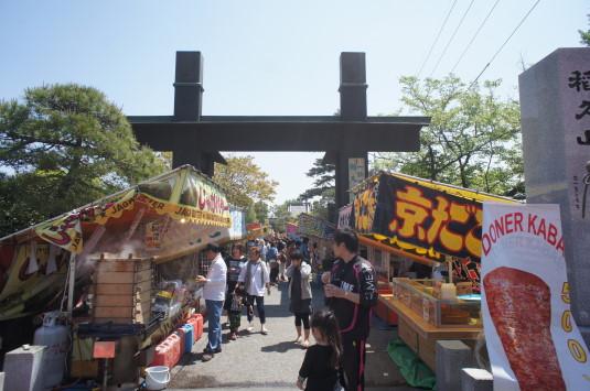 正ノ木祭り 寺 入口