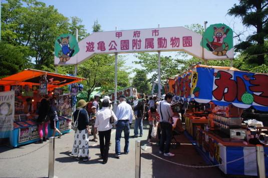 正ノ木祭り 公園入口