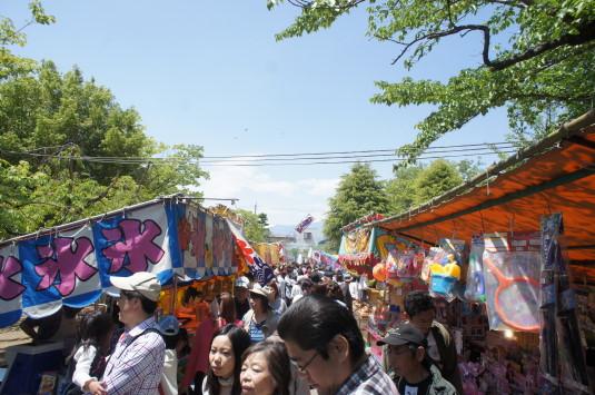 正ノ木祭り 遊亀公園 中