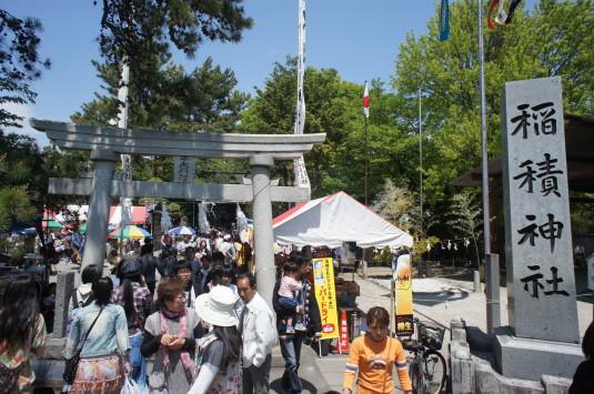正ノ木祭り 稲積神社 入口