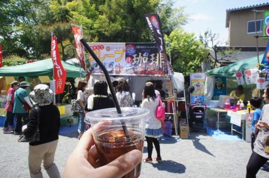正ノ木祭り コーヒー
