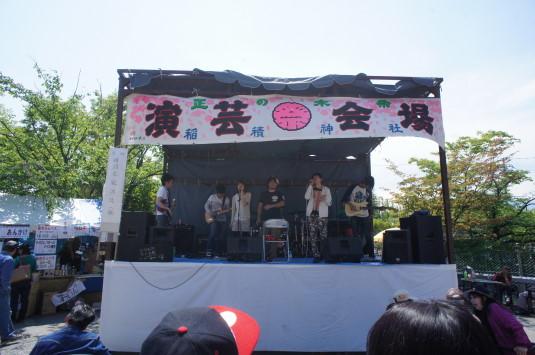 正ノ木祭り ステージ