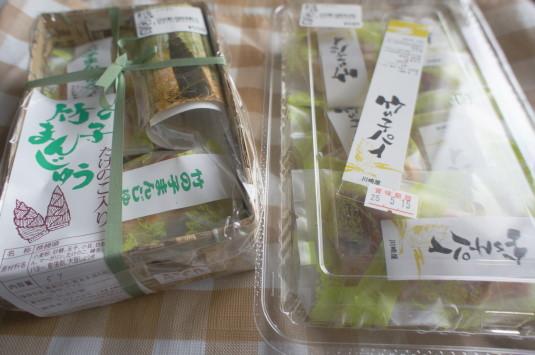 タケノコ菓子 外観