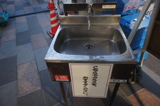 甲府駅北口 蔵出しワインバー 水