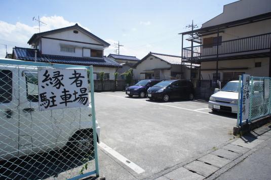 つけ麺 縁者 駐車場