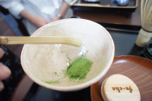 お茶喫茶店 fu-cha 抹茶