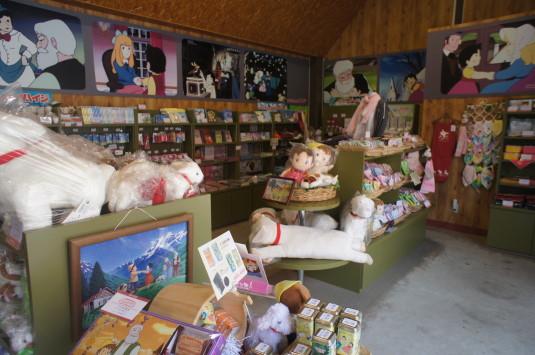 バラ ハイジの村 店