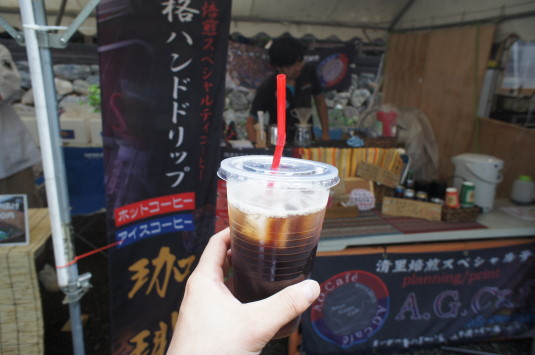妙法寺 あじさい 屋台 コーヒー