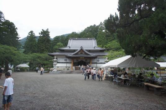 妙法寺 あじさい 広場