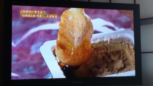 ケンミンショー 桔梗信玄餅吟造り 中