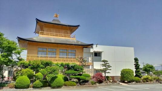 富士山と金閣寺 ドッキング