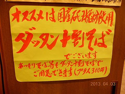 conv0598.jpg