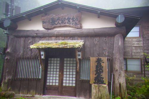 相撲部屋合宿所