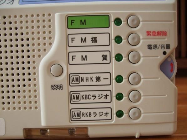 DSCF51631.jpg