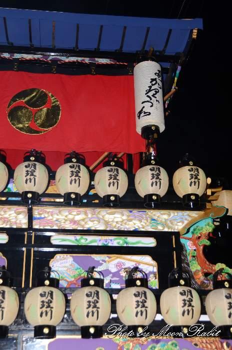 明理川だんじり(明理川屋台) 祭り提灯