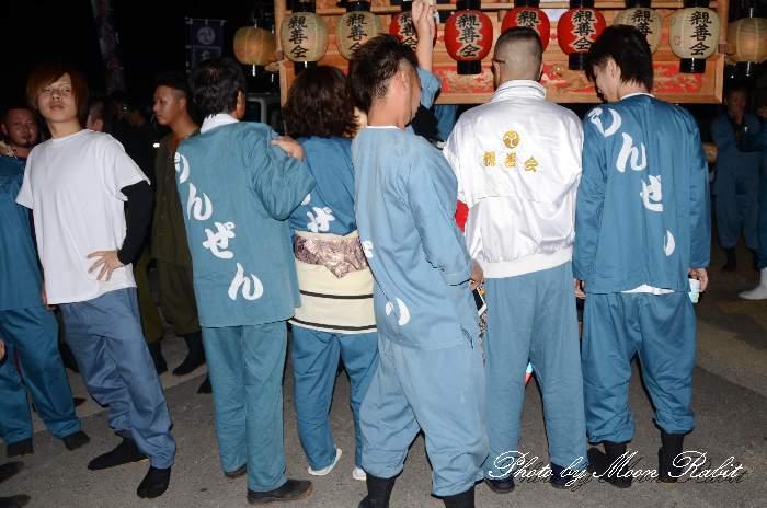 ダボシャツ 親善会だんじり(親善会屋台) 祭り装束 東予祭り