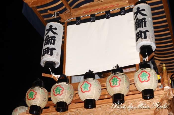 西条祭り 祭り提灯 大師町屋台(大師町だんじり) 伊曽乃神社祭礼 愛媛県西条市