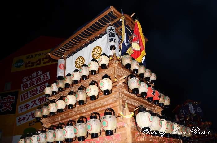 西条地区前夜祭 大師町屋台(大師町だんじり) フジグラン西条 西条祭り2014 愛媛県西条市