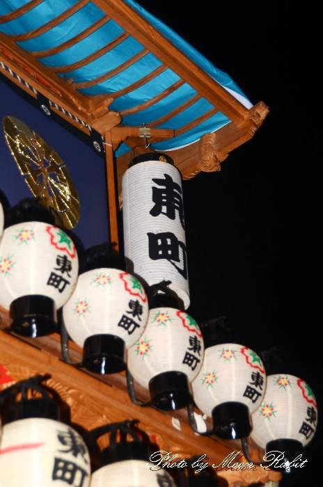 西条祭り 祭り提灯 東町屋台(東町だんじり)