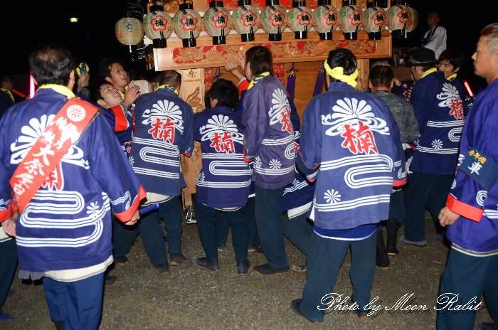 はっぴ 祭り装束 楠だんじり(楠屋台) 西条祭り 伊曽乃神社祭礼 愛媛県西条市