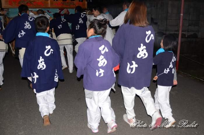 日明屋台(日明だんじり) 祭り装束 西条祭り
