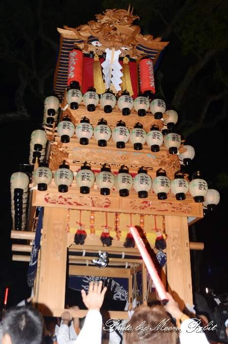 宮出し 薮乃内屋台(薮之内だんじり) 伊曽乃神社祭礼 西条祭り2014 愛媛県西条市