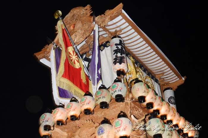 小丸提灯・隅提灯 上神拝屋台(だんじり) 西条祭り 伊曽乃神社祭礼 愛媛県西条市