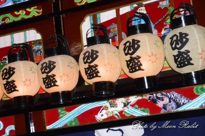 祭り提灯 砂盛町屋台(だんじり) 西条祭り 伊曽乃神社祭礼 愛媛県西条市
