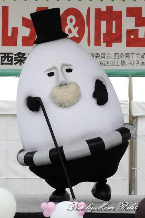 チャップン爺やん 水の精 西条ゆるキャラ決定 愛媛県西条市