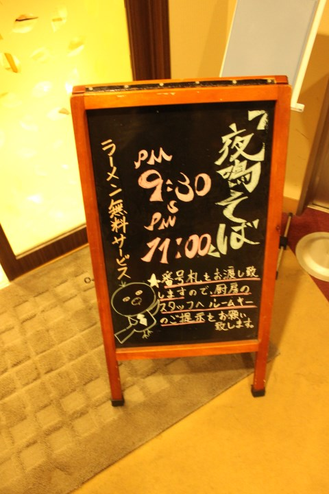 IMG_0580 (2)
