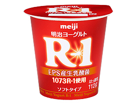 r-1s.jpg